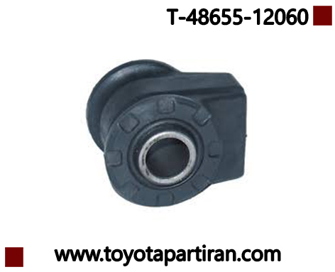 T-48655-12060