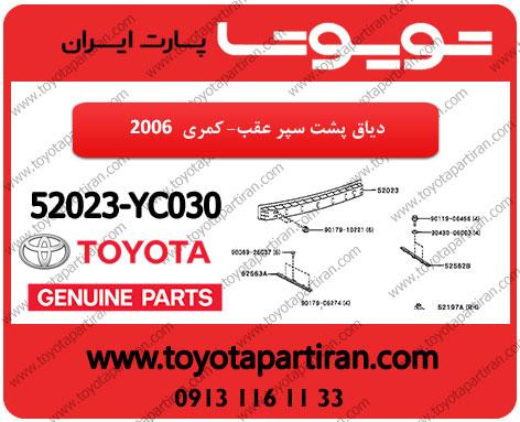 52023-YC030